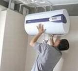 丰台兄弟搬家公司搬迁热水器